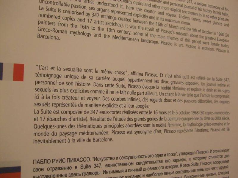 musée érotisme à barcelone